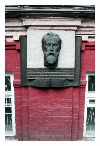 Boris Dmitrovich Grinchenko.  No clue who he is, but he got his bust on the wall!